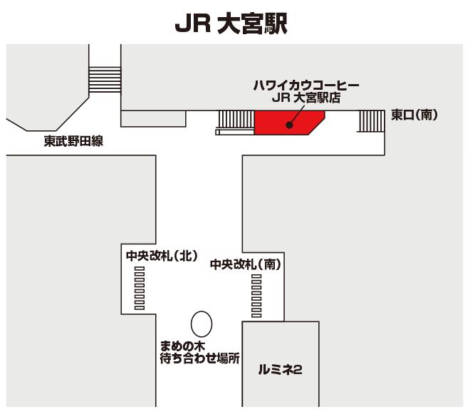 カウコーヒーJR大宮駅店 地図